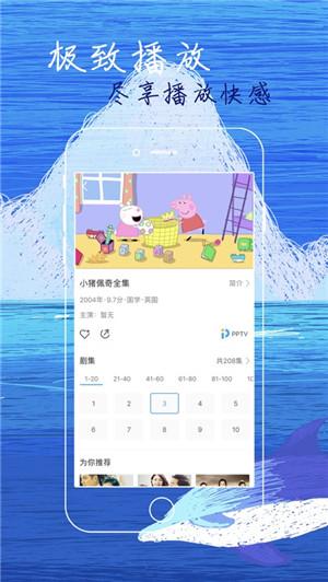 繁星影视app最新版