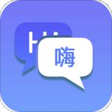 随身翻译官app
