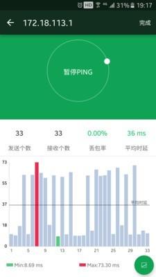 wifi魔盒app官网下载