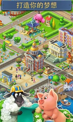 全民建设模拟游戏下载