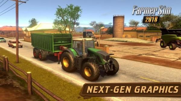 农场模拟2020下载
