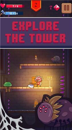 塔楼英雄游戏