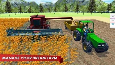 农业拖拉机模拟下载安装