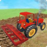 农业拖拉机模拟游戏