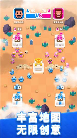 皇室之战游戏