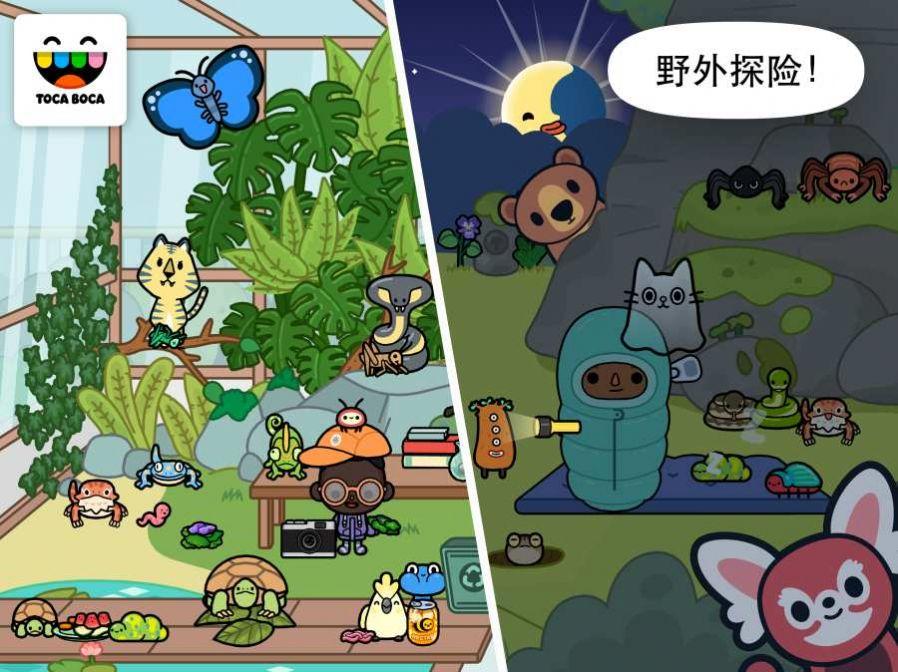 托卡生活宠物店中文版