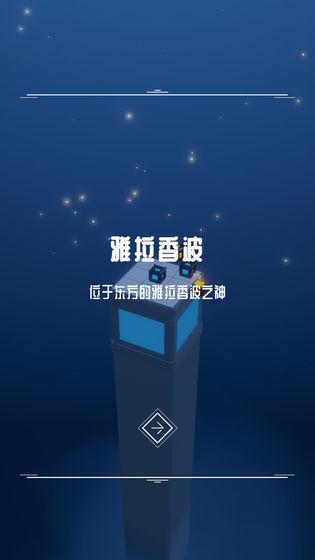 灯塔游戏安卓版