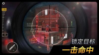 千纹时空狙击3D手游