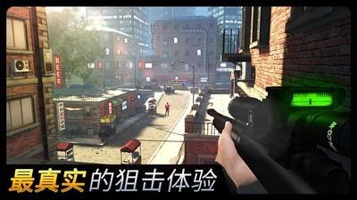 千纹时空狙击3D手游下载