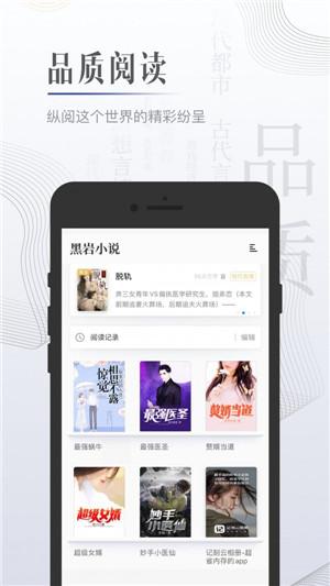 柠檬免费小说app下载