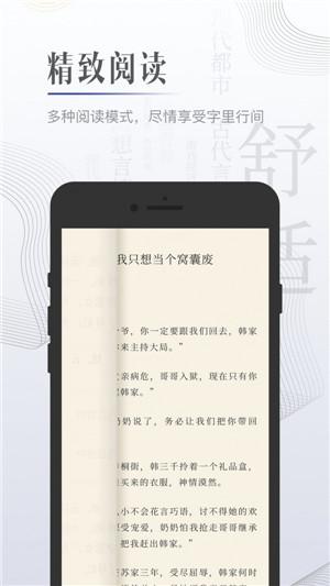 柠檬免费小说下载