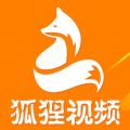 狐狸视频app安卓版