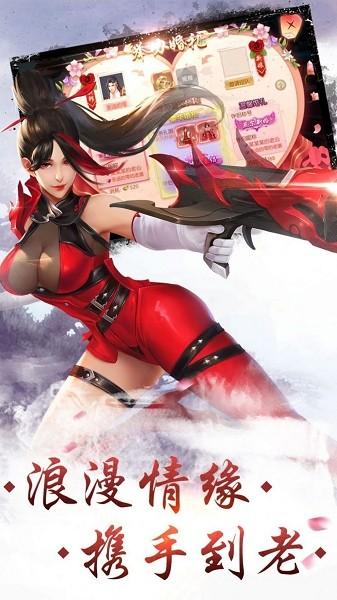 江湖飞剑录游戏下载