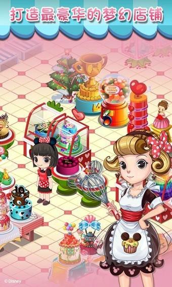 梦幻蛋糕店最新版