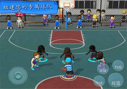 疯迷篮球安卓版