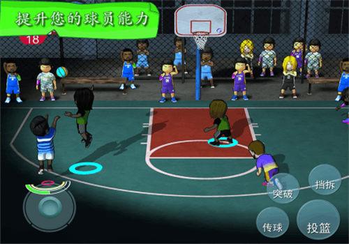疯迷篮球游戏下载