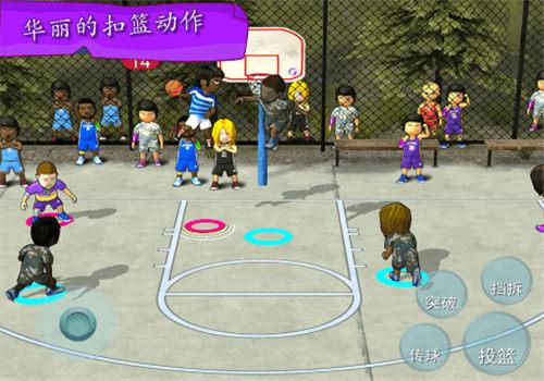 疯迷篮球安卓版下载