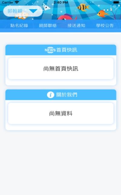 天子教育app下载