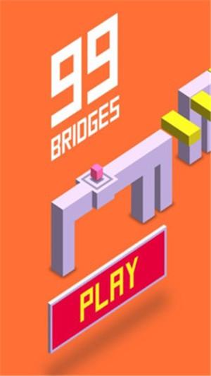 像素方块桥梁游戏