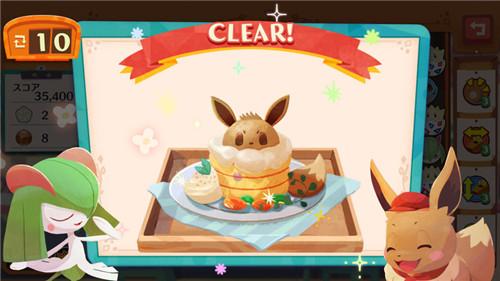 宝可梦咖啡厅游戏下载