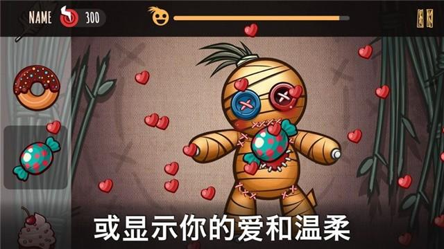 可怕的巫毒玩偶游戏下载