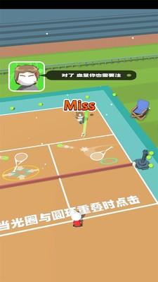 沙雕网球安卓版