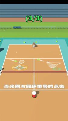 沙雕网球安卓版下载