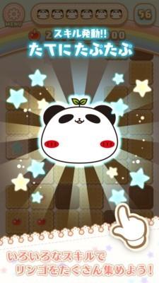 熊猫的尾巴下载