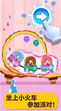 宝宝美食派对手机版