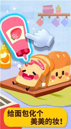 宝宝美食派对游戏