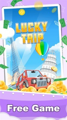 赏金出租车游戏