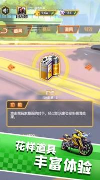王者摩托车2020下载安装