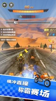 王者摩托车2020安装