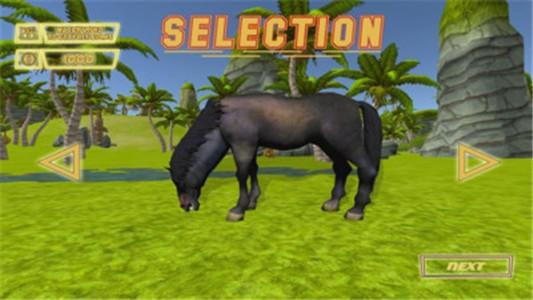 终极野马模拟器中文版下载