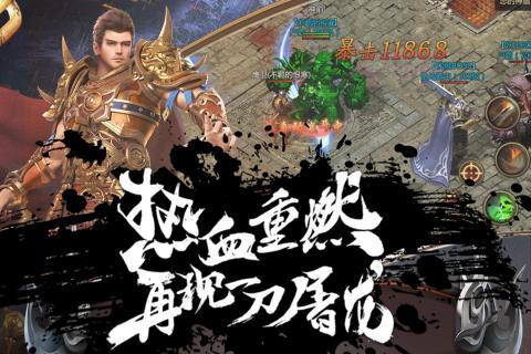 皇城传说游戏下载