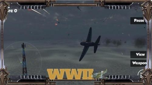 无限空战人类复仇无限金币版下载