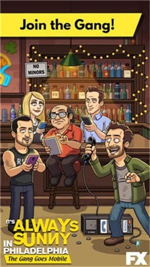 真实酒吧模拟官方版下载