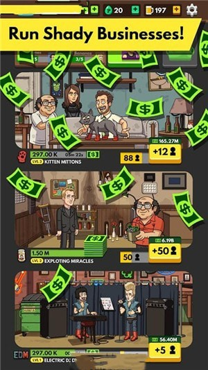 真实酒吧模拟手游