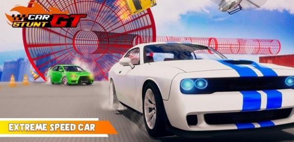 汽车特技3D破解版下载