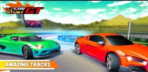 汽车特技3D破解版