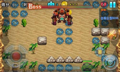 坦克超限战最新版下载