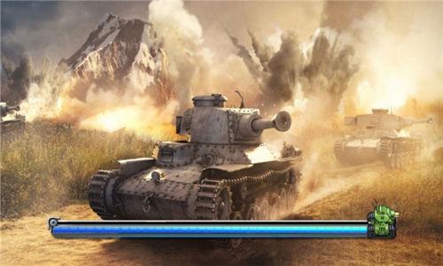 坦克超限战手机下载