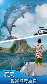 钓鱼大师3D安卓