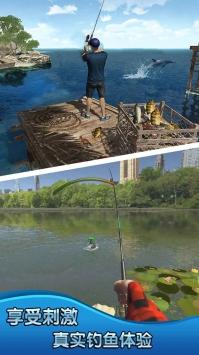 钓鱼大师3D免费版下载