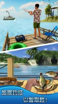 钓鱼大师3D免费版