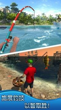 钓鱼大师3D安卓下载