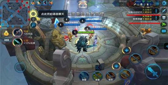 王者荣耀无限火力怎么玩 无限火力玩法介绍