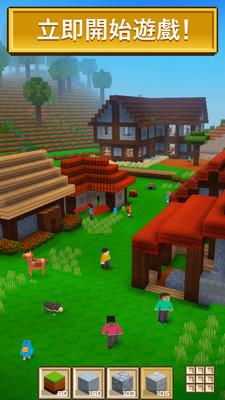 模拟城市3d中文版