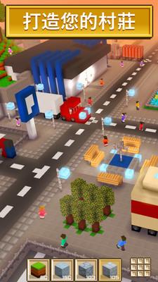 模拟城市3d无限金币版