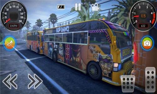 公交竞速2020最新版
